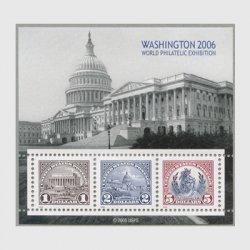 アメリカ 2006年国際切手展ワシントン2006