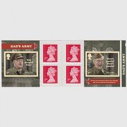 イギリス 2018年ダッズアーミー切手帳
