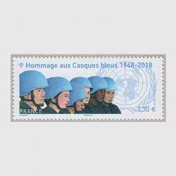 フランス 2018年国連平和維持活動70年