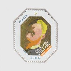 フランス 2018年美術切手エドゥアール・ビュイヤール