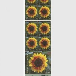 アメリカ 2008年ヒマワリ切手帳ペーン