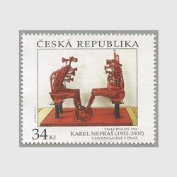 チェコ共和国 2015年Karel Neprasの作品