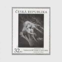 チェコ共和国 2017年Taras Kuscynskyjの作品