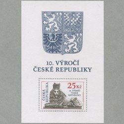 チェコ共和国 2003年共和国10年小型シート