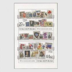 チェコ共和国 2018年切手100年小型シート