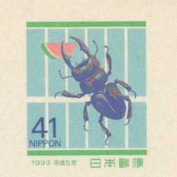かもめーる 1993年クワガタムシ