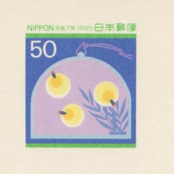 かもめーる 1995年蛍7種