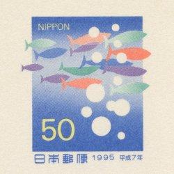 かもめーる 1995年水族館5種
