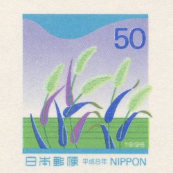かもめーる 1996年エノコログサ7種