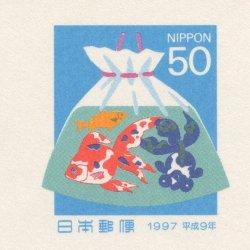 かもめーる 1997年金魚すくい4種