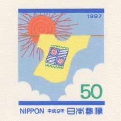 かもめーる 1997年夏の日7種