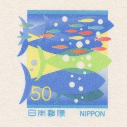 かもめーる 2000年虹色の海