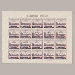 1934年赤十字会議3銭 シート