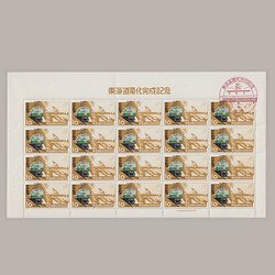1956年東海道電化 シート