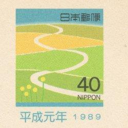 さくらめーる 1989年菜の花畑