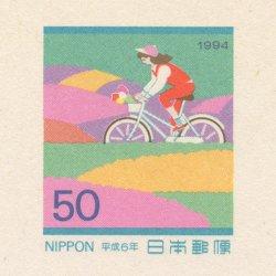さくらめーる 1994年花畑※裏面無地