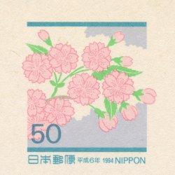 さくらめーる 1994年八重桜