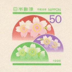 さくらめーる 1996年桜三山※裏面無地