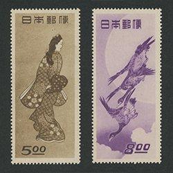 切手趣味週間「見返り美人」「月に雁」2種セット※準完全品
