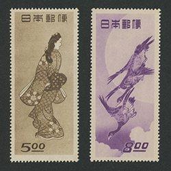 切手趣味週間「見返り美人」「月に雁」2種セット※二級品