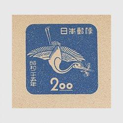 年賀はがき 1950年用青鶴