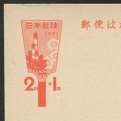 年賀はがき 1951年用羽子板※銘版なし※わずかなシワ