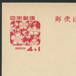 年賀はがき 1953年用梅模様