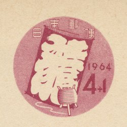 年賀はがき 1964年用凧