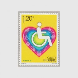 中国 2018年全国障がい者援助の日