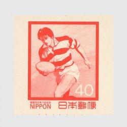 年賀はがき 1988年用ラグビー
