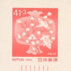 年賀はがき 1992年用小槌と鶴亀餅花