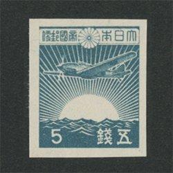 第3次昭和 飛燕5銭「白紙、緑青」