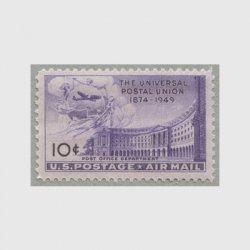 アメリカ 1949年航空切手 万国郵便連合75年10c