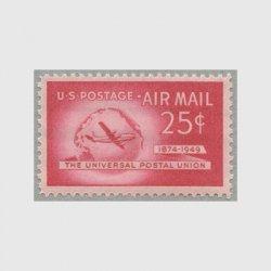 アメリカ 1949年航空切手 万国郵便連合75年25c
