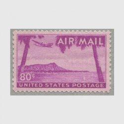 アメリカ 1952年航空切手ダイアモンド・ヘッド