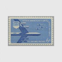 アメリカ 1957年航空切手 空軍50年