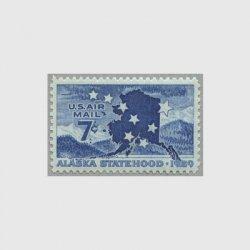アメリカ 1959年航空切手 アラスカ州