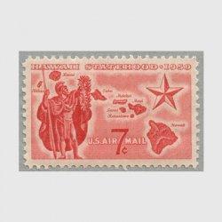 アメリカ 1959年航空切手 ハワイ州