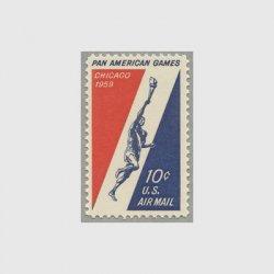 アメリカ 1959年航空切手 パン・アメリカン競技大会