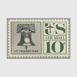 アメリカ 1960年航空切手 自由の鐘10c