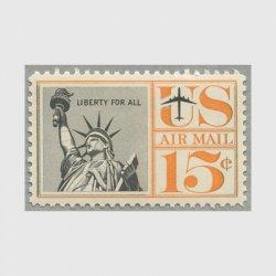 アメリカ 1659年航空切手 自由の女神オレンジ枠