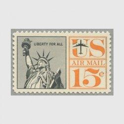 アメリカ 1961年航空切手 自由の女神黒枠