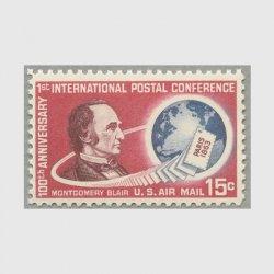 アメリカ 1963年航空切手郵政長官モンゴメリー・ブレア