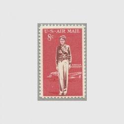 アメリカ 1963年航空切手 飛行士アメリア・イアハート