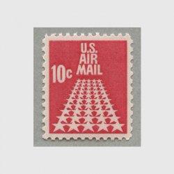 アメリカ 1968年航空切手 10c