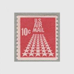 アメリカ 1968年航空切手 10cコイル
