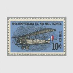 アメリカ 1968年航空切手 航空郵便50年