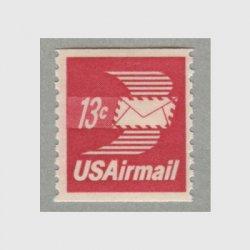 アメリカ 1973年航空切手13cコイル