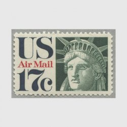 アメリカ 1971年航空切手 自由の女神17c