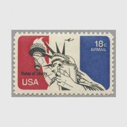 アメリカ 1974年航空切手 自由の女神18c